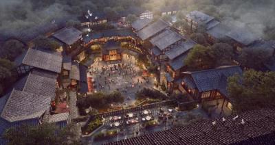 优服签约 | 重庆金融街控股·磁器口后街项目